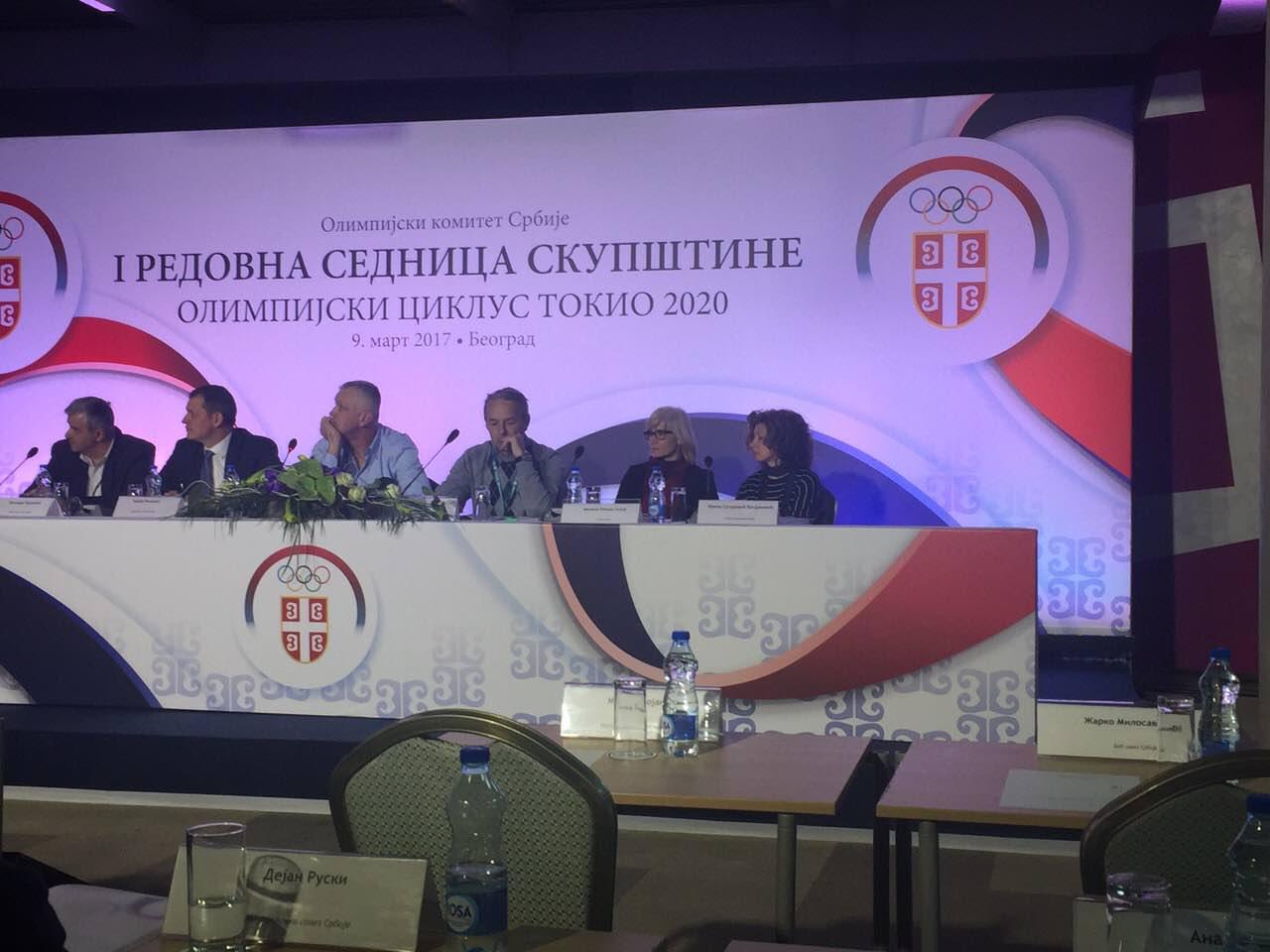 Održana redovna Skupština OKS i UO GSS