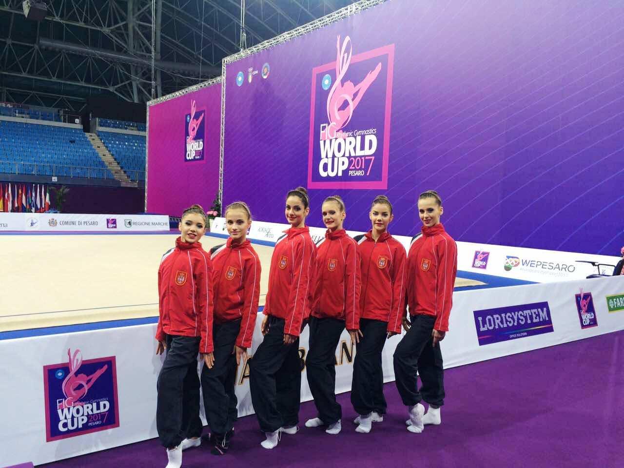 Međunarodni FIG turnir u Ritmičkoj gimnastici – Pesaro 2017