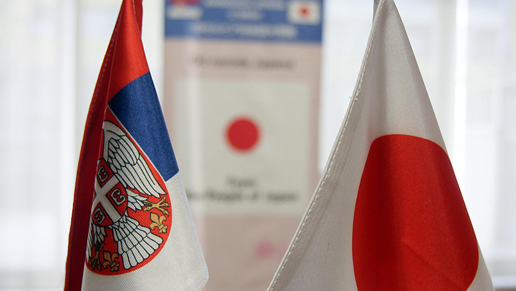 Donacija Vlade Japana Gimnastičkom savezu Srbije – Potpisan Ugovor o donaciji