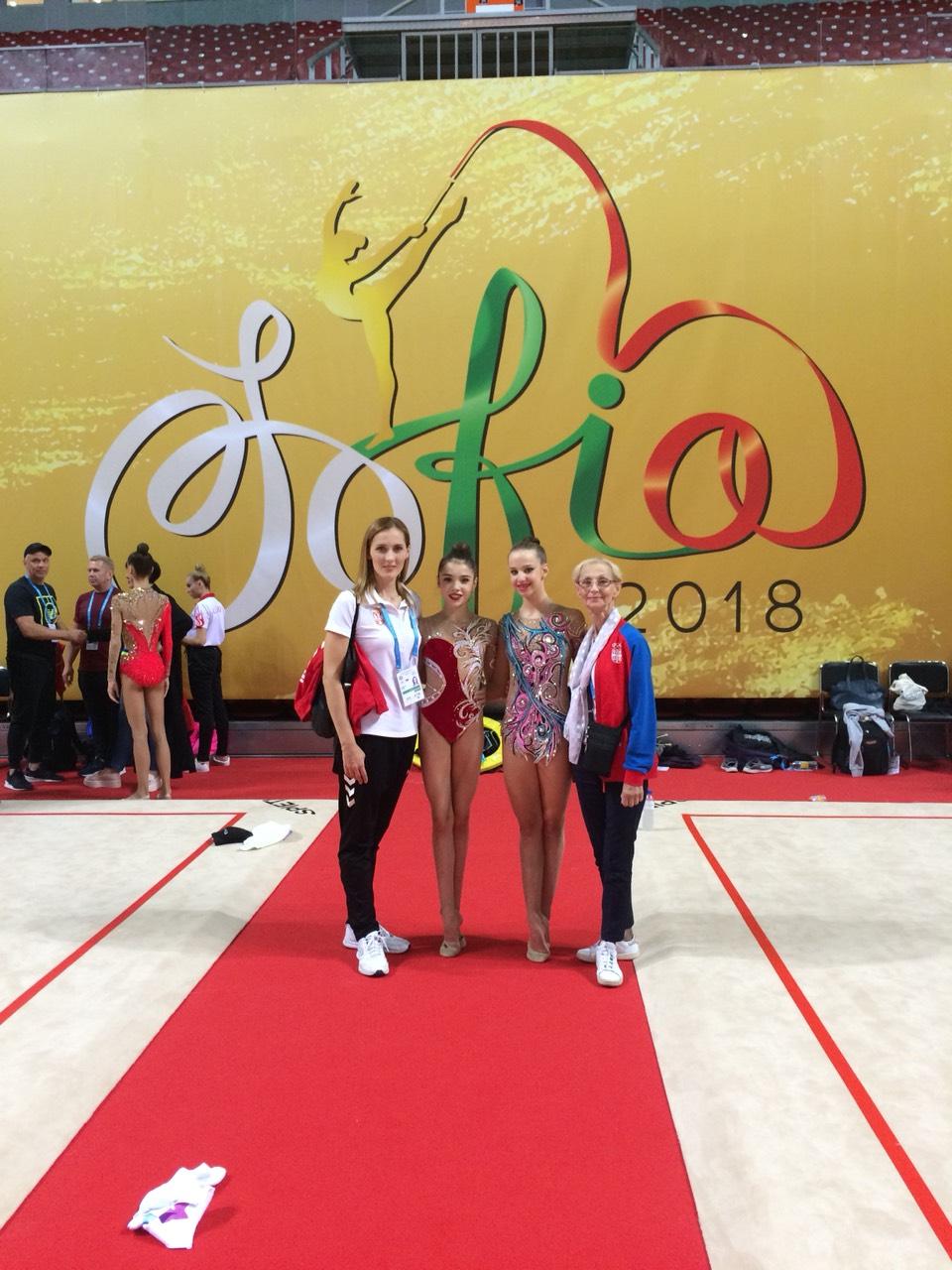 Završeno Prvenstvo sveta 2018 u Ritmičkoj gimnastici