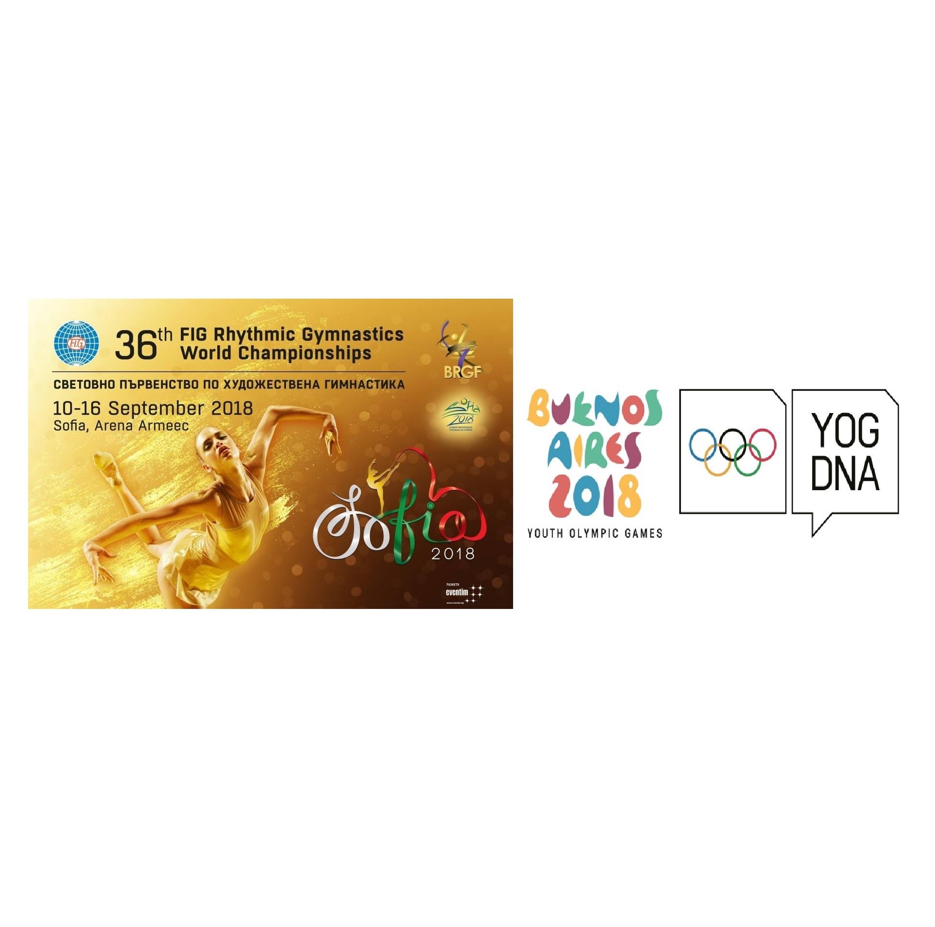 RG reprezentacija na Prvenstu sveta u Sofiji, MSG junior se priprema za YOG 2018